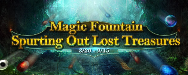 Magic Foundtain