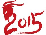 Learn About Chinese New Year