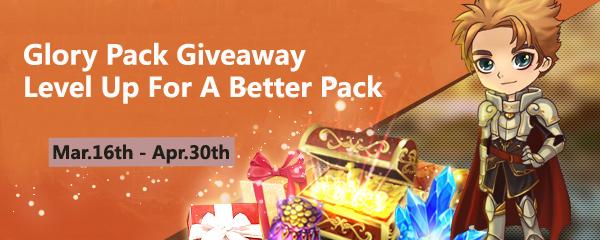 Free Glory Pack Giveaway Mar. 16 - Apr. 30