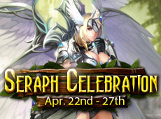 Follow the Seraph Celebration Schedule!