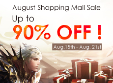 Get Ready to Enjoy the August Sales!
