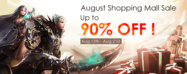 Get Ready to Enjoy the August Sales
