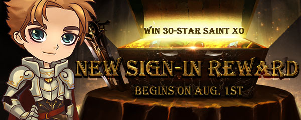 New Sign-In Rewards Begins on August 1st!