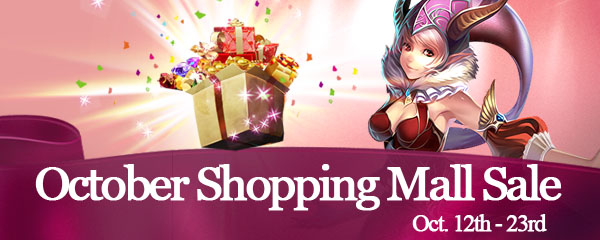 October Shopping Mall Sale