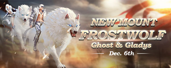 Frostwolf Star Contest (Dec. 6 - Jan. 7)