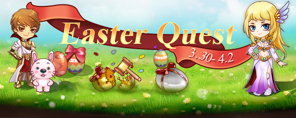 Easter Quest