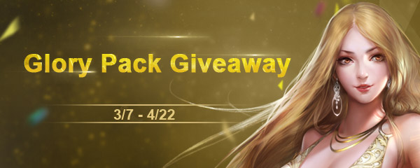 Glory Pack Giveaway! Level Up for A Better Pack!