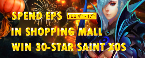 Spend EPs and Win Extra 30-Star Saint XOs