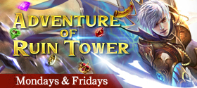 Adventure of Ruin Tower