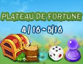 L'événement Plateau De Fortune commence le 16 Avril!
