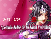Patch 1671(Solde de la Saint Valentin)