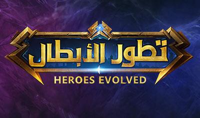 Heroes Evolved Arabic(HEAR) Logo Revealed