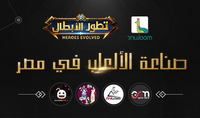 Egypt Game Industry
