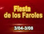 Parche 8692: Tareas de la Fiesta de los Faroles
