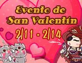 Aviso sobre el Aplazamiento de los Eventos de San Valentín