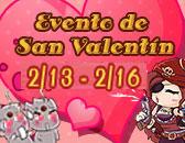 Parhce 8690: Eventos de San Valentín, Venta Especial & Dto. Crédito de San Valentín