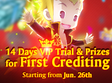 First Crediting Gifts: VIP Trial and Premium Pack