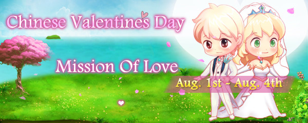 China Valentine's Day Mission Of Love