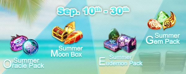 Last Summer Promotion