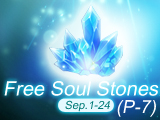 Come Claim Two Free Soul Stones (P-7)