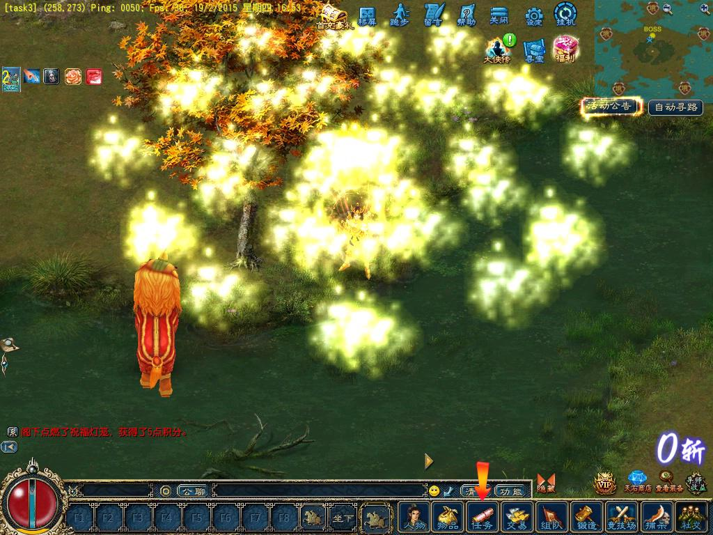 Light the Lantern