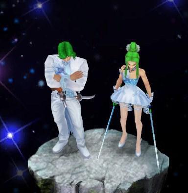 Frozen Fantasy Garment