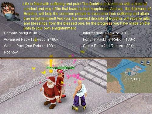 http://manager.hw.99.com/uploads/co/images/guides/quests/10mc/bonze_1215.jpg