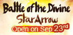 stararrow