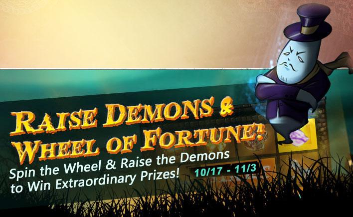 Demon Wheel