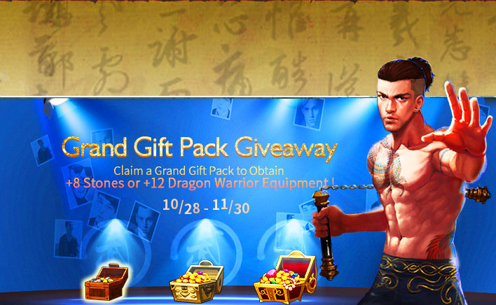 Grand Gift Paack Giveaway
