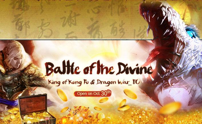 dragon warrior sales