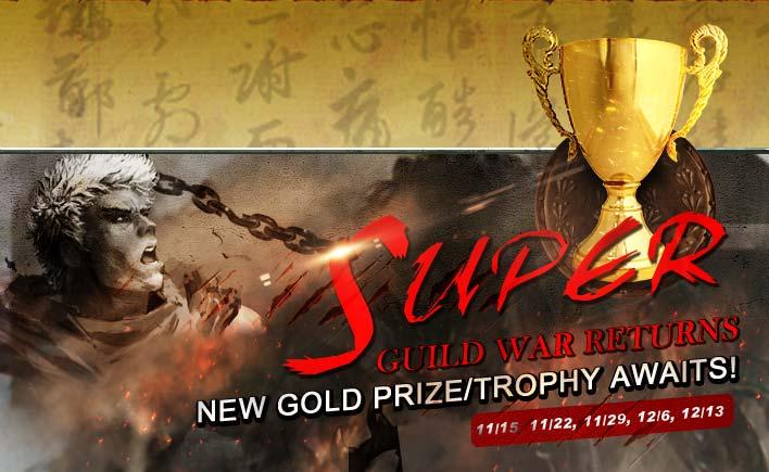 12th Super Guild War