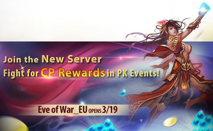 Reserve Privilege Packs Now for the New Server