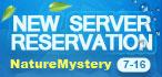 New Server Reservation
