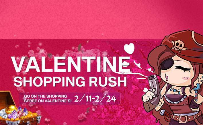 2016 Valentine's Day Sales