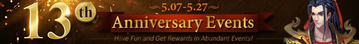 13th Anniversary Celebration Events