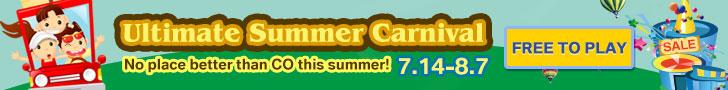 Ultimate Summer Carnival