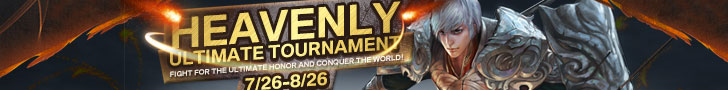 Heavenly Ultimate Tournament