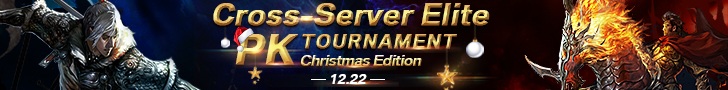Cross-server Elite PK Tournament: Christmas Edition