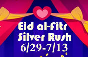 Eid al-Fitr Silver Rush