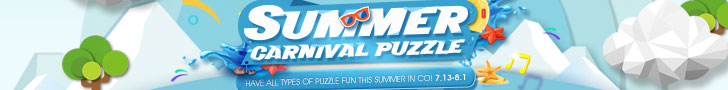 Summer Carnival Puzzle
