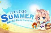Summer Bound Item Carnival