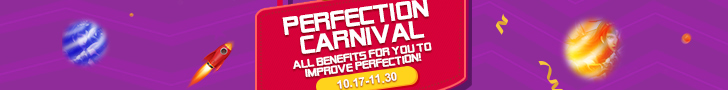 Perfection Carnival