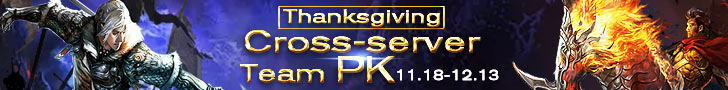 Thanksgiving Cross-server Team PK