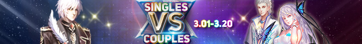 Singles Vs Couples