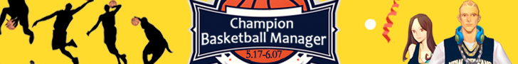 Champion Basketball Manager