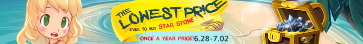 The lowest price ever to buy star stones!