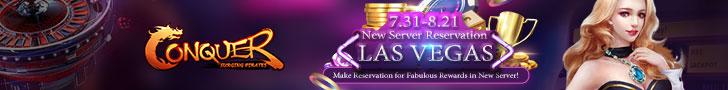 LasVegas New Server Reservation