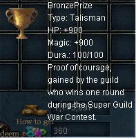 Guild War