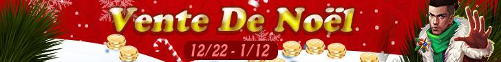Vente De Noel